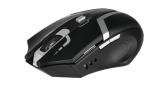Stylish gaming mouse